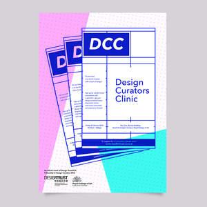 poster-mockup-design_trust_SINGLE.jpg