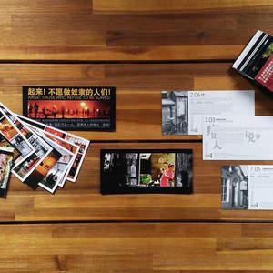 A_Little_Beijing_Set.jpg