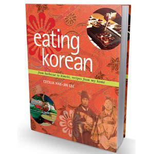 EatingKorean.jpg