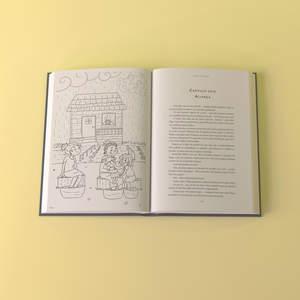 Hardcover_book_Mockupdfg.jpg