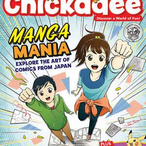 chickadee_magazine_march_2020_cover_screenRGB.jpg